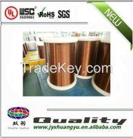 low price Aluminum wire with PT15 white plastic bobin
