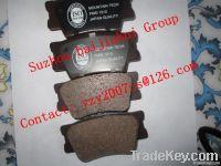 Sell Brake pads