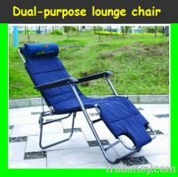 Dual-purpose lounge chair
