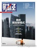 Finance magazine advertising agency