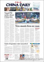 Sell China Daily Ads