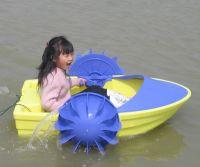 sell power paddler boat, children boat, plastic boat, amusement,boat