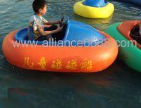 bumper boat/electric bumper boat/children water game