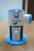 Sell Automatic Tea Maker