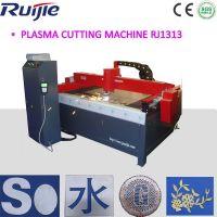 Advertising Desktop CNC Plasma Cutter RJ1313