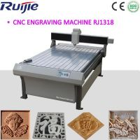 Sell CNC Router 1318