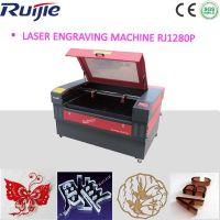 RJ1280P CNC Laser Cutting Machine