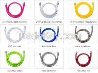 sell  PVC Shower Hose Series
