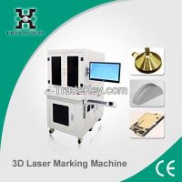 3D laser marking machine for auto parts electronic communication
