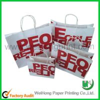 kraft paper bags wholesale in China