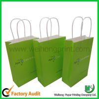 Eco-friendly recyle kraft paper bag