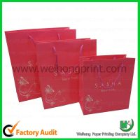 High quality paper bag made in China