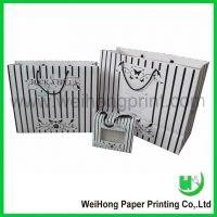 Customized shoe paper bag