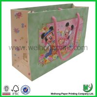 Lovely paper bag wholesale