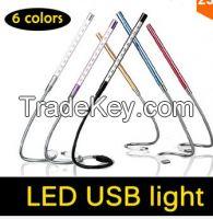 SELL USB light