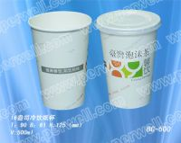sell cold paper cup BC-D500