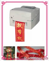 Satin ribbon printing machine for hot sale S108A