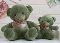 Sell Teddy Bear Mom and Son
