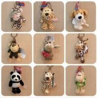 Sell Promotion Plush Animal Key Chain
