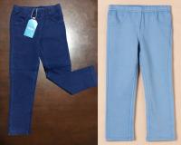 supply knit denim pants