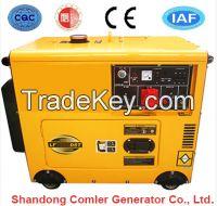COMLER6KVA Portable Silent Type Diesel Generator Set