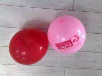 Sell Custom Shaped Latex Balloon