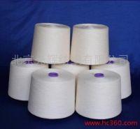 Sell 40 degree pva yarn