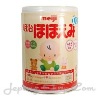 Meiji Hohoemi Baby Milk Powder Made in Japan