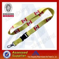 Sell China wholesale new retractable key   lanyard trade for sale