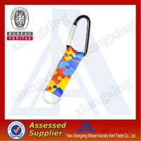 Sell Eco-friendly fashionable silk screen short lanyard with carabiner