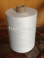 45s 100% close virgin polyester yarn made in China