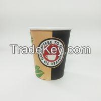 paper cup  8oz
