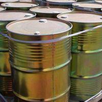 DMDS/ Dimethyl Disulfide/ Cas No.624-92-0