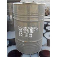 Calcium Carbide/CAS No.:75-20-7