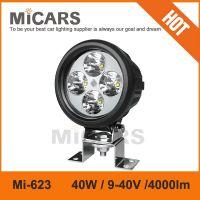 High quality 5 inch 40w 4000lm LED work light
