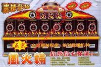 Large entertainment machine