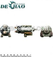 Solenoid Switch FO-107