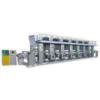 Computer control Rotogravure printing press  machine