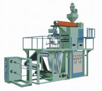 Sell PP Film Blowing machine