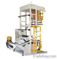 Sell Mini type film blowing machine