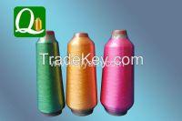 Supply metallic yarn