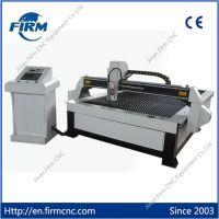 Plasma metal cutting and engraving machine