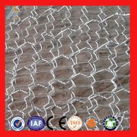 china low price galvanized iron wire for binding wire
