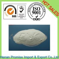 Sell 2014 Hot sale Polyvinyl chloride resin PVC resin