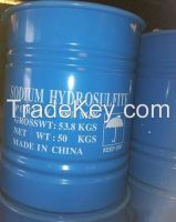 Sell Sodium hydrosulfite food grade