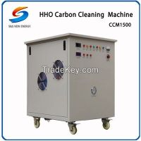Sell Oxy Hydrogen Carbon Cleaning Device (CE, ISO9001 approved )