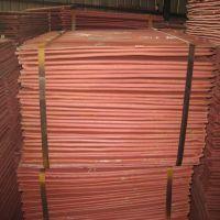 99.99% Non-LME Copper Cathodes