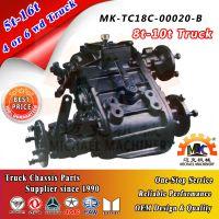 4wd/6wd Auto Parts Transfer Case for 8-10ton GVW