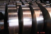 sell  galvanized steel strip