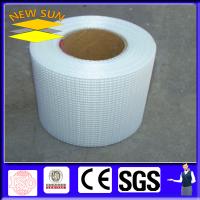cheap Fiberglass self-adhesive tapes